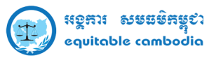 Equitable Cambodia