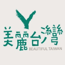 beautiful taiwan volunteereng Association