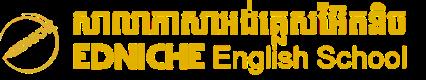 Edniche-straight-e1467947609584-1