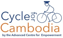 Cycle for cambodia1.jpg